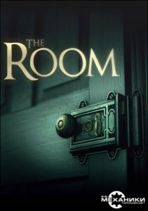 The Room (2014/PC/RUS) Repack by R.G. Механики