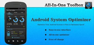 All-In-One Toolbox Pro (29 Tools) 5.0.4 Patched + Plugins для Android