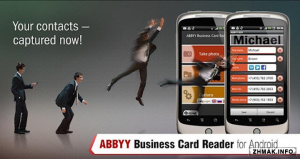 Business Card Reader Pro v.4.0.141.0 (Android)