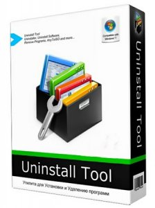 Uninstall Tool 3.4 Build 5354 Repack by D!akov