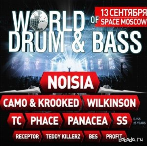 13.09.2014 WORLD OF DRUM&BASS MIX by PROFIT