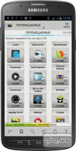 AppMgr Pro III (App 2 SD) v3.48 (2015/Rus) Android