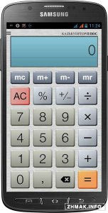Calculator Plus v4.8.3