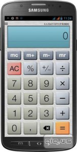 Calculator Plus v4.8.3 (2015/Rus) Android