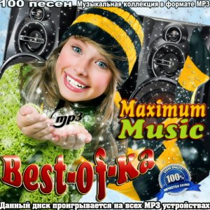 Best-of-ka Maximum Music (2015)