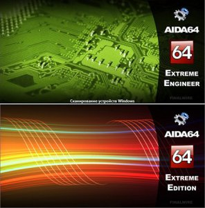 AIDA64 Extreme / Engineer Edition 5.00.3345 Beta