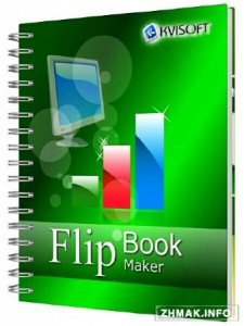Kvisoft FlipBook Maker Pro & Enterprise 4.3.2.0