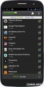 Advanced Task Manager Pro v5.1.8 Patched