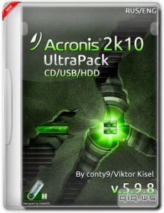 Acronis 2k10 UltraPack CD/USB/HDD v.5.9.8 (RUS/ENG/2015)