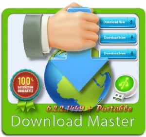 Download Master 6.2.2.1449 Final RePack/Portable by Diakov