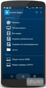 Archos Video Player 8.0.9 (Android)
