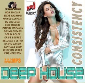 Deep Consistency House (2015)
