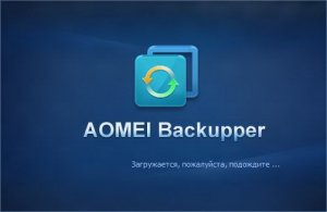 AOMEI Backupper Professional 2.5.0 (2015) RUS