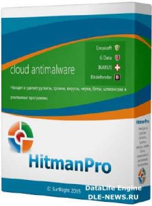 HitmanPro 3.7.9 Build 240 (2015/ML/RUS) x86-x64