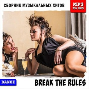 Break The Rules (2015)