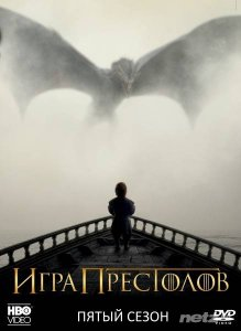 Игра престолов / Game of Thrones / Серии 1-2 из 10 (2015, HDTVRip/HDTV 1080p)