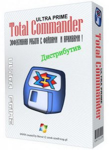 Total Commander Ultima Prime 6.2 Final + Portable