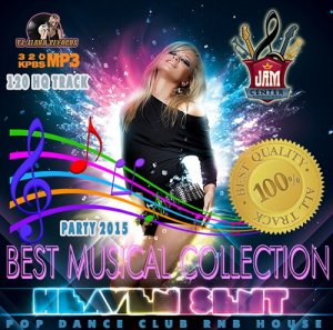 Heavent Sent: Best Musical Collection (2015)