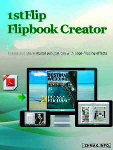 1stFlip Flipbook Creator 1.04.118 Final