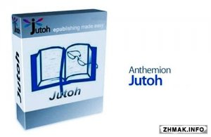 Anthemion Jutoh 2.29.14 + Portable