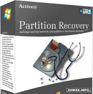 Active Partition Recovery Pro 14.0.0 Final