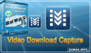 Apowersoft Video Download Capture 5.0.3