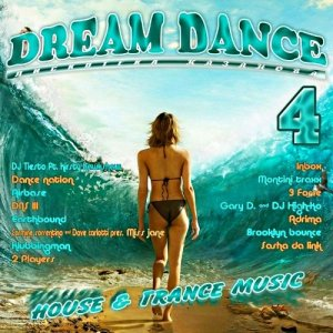 Dream Dance 04 (2015)