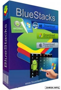 BlueStacks HD App Player Pro v.0.9.25.4196 Rooted + Mod