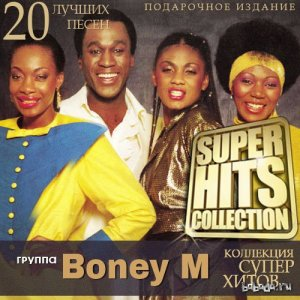 Boney M - Surep Hits Collection (2015)