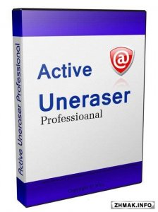 Active Uneraser Professional 9.0.0 Final