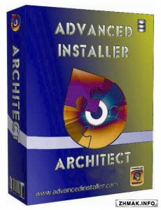 Advanced Installer Architect 12.1 Build 63802 Русская версия