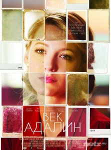 Век Адалин / The Age of Adaline (2015) WEB-DLRip/WEB-DL 1080p