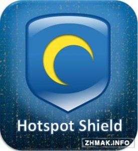 Hotspot Shield VPN & Proxy ELITE 3.6.3g