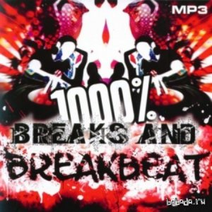 1000 % Breakbeat Vol. 17 (2015)