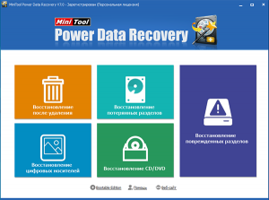 MiniTool Power Data Recovery 7.0.0.0 Personal Rus