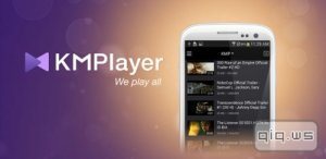 KMPlayer Pro v1.1.2 (Android)