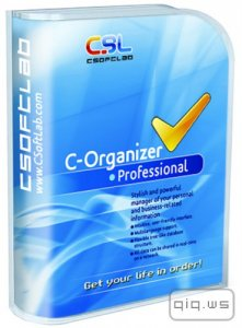 C-Organizer Professional 5.1.1 RePack by D!akov