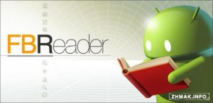 FBReader Premium 2.5.4 Patched
