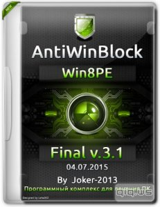 AntiWinBlock Win8.1PE v.3.1 Final (RUS/04.07.2015)