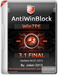 AntiWinBlock v.3.1 FINAL Win7PE Update 04.07.2015 (RUS)