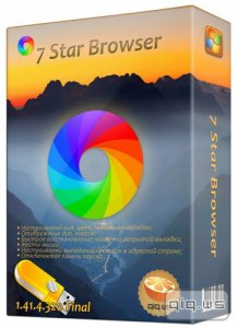 7 Star Browser 1.41.4.320 Final + Rus + Portable