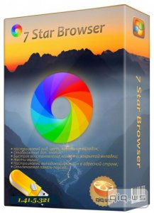 7 Star Browser 1.41.5.321