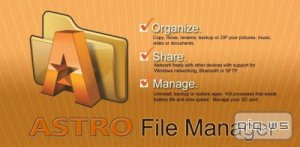ASTRO File Manager with Cloud PRO v4.6.1.10 [Android]