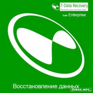 7-Data Recovery Suite 3.4 Enterprise