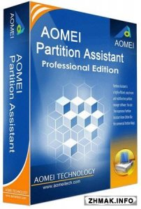 AOMEI Partition Assistant Professional/ Server/ Technician/ Unlimited Editions 5.6.4
