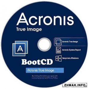 Acronis True Image 2016 19.0 Build 5576 + Bootable ISO