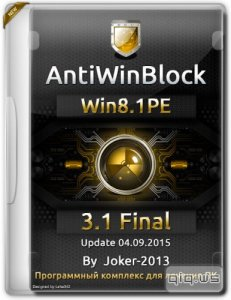AntiWinBlock Win8.1PE v.3.1 Final Update 04.09.2015 (RUS)