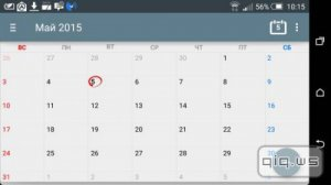 Calendar + Planner Scheduling v1.07.32 [Paid Version/Rus/Android]