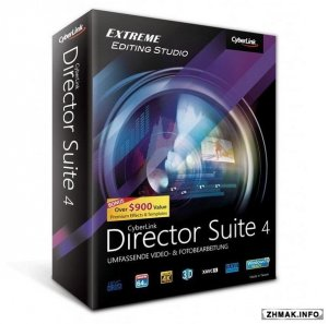 CyberLink Director Suite 4.0 Retail