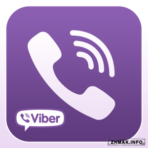Viber 5.3.0.1884 ML/RUS + Portable